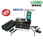 供應高效凱恩KM9206綜合煙氣分析儀(KM9106升級版)
