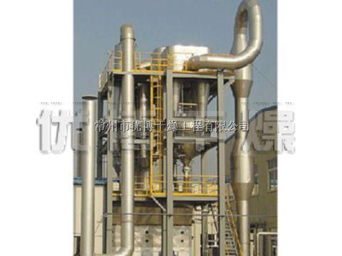 优博干燥供应二苯甲酰甲烷气流干燥机