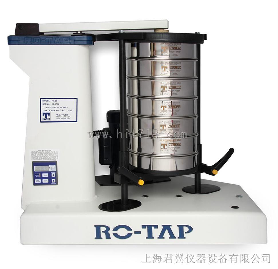Tyler泰勒Ro-Tap旋转振动筛分仪