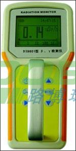 BS9601 型 β、γ射線檢測儀.jpg