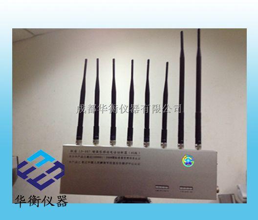 LD-007增强型移动电话切断器(4G版)屏蔽器厂家 四川屏蔽器 军用带保密认证