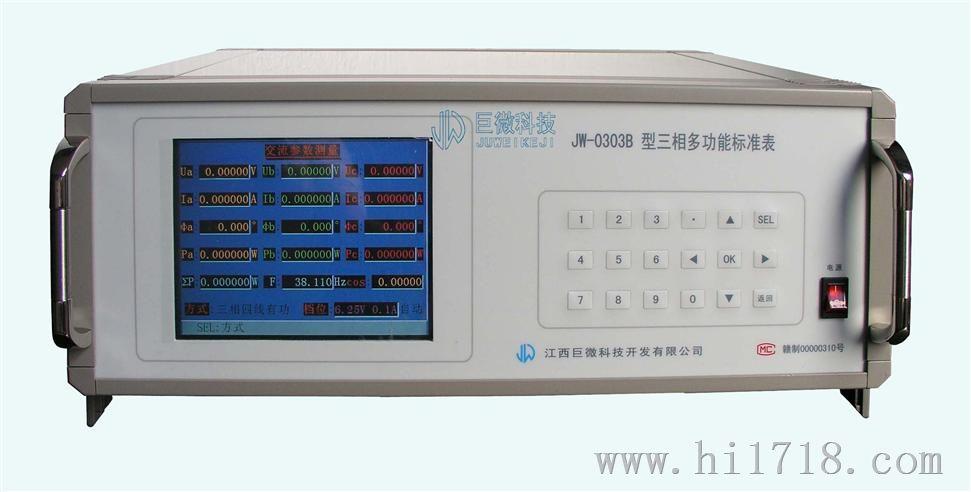 产品概述 本测试仪是按照国家标准GB/T3048-2007《电线电缆电性能试验方法》第4部分:《导体直流电阻试验》,并参照第2部分:《金属材料电阻率试验》的有关规定而研制的。主要用于大截面导体直流电阻测试,也可作为100A(最大120A)直流标准源单独使用。其组成有0.05级直流标准源、电阻压降测量板和控制用单片机等。 测量板采用C8051F350单片机,内有24位ADC。ADC的积分非线性15ppm FS(满度值),校准后增益误差为0.
