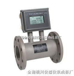 气体涡轮流量计,LWQ气体涡轮流量计,超低价