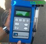 供应华东地区AUT05-1汽车尾气分析仪(英国进口)