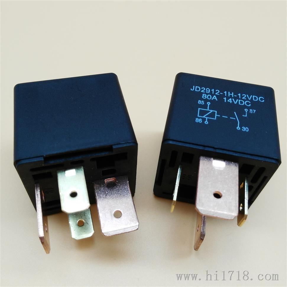 超大电流继电器/直流继电器/汽车继电器/通用继电器
