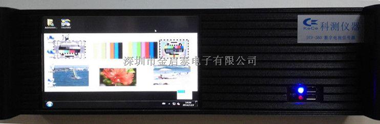 特价销售DTV360多制式数字电视信号发生器DVB-T2