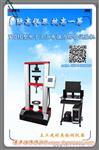 温州厂家直销YT010型电子土工布强力综合试验机(3吨、5吨)/土工布拉力机价格参数图片