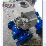 電動球閥襯PPL材質Q941PPL-16C DN80