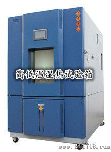江苏厂家直销维修高低温湿热试验箱