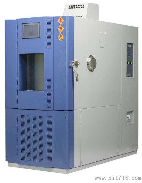 青岛厂家直销维修快速温度变化试验箱