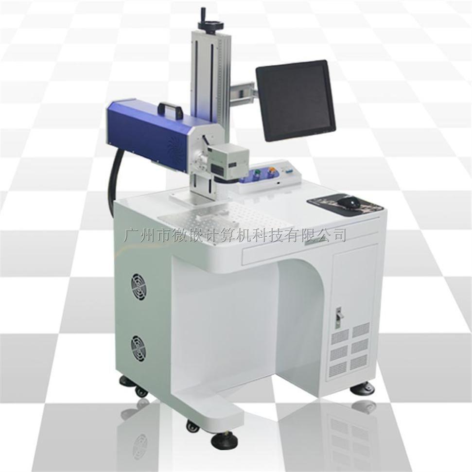 > 全自动金属激光打标机价格|打标机激光 > 高清图片