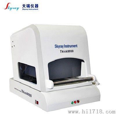 PCB镀层膜厚仪,多镀层检测,X光测厚仪