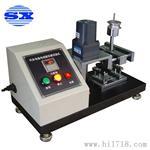 S8133X 汽车电线耐刮磨试验机
