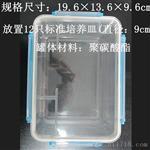 厂家销售 2.5L厌氧培养盒 密闭式厌氧罐 密封罐 北京 西贝实验