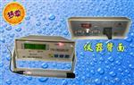 數字溫濕度記錄儀廠家,FYTH-2溫濕度記錄儀連接電腦