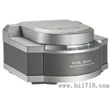 ROHS测试光谱仪