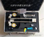 DY-2型蝶式引伸仪厂家 天津华通蝶式引伸计价格