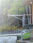 德国SEBAPULS系列雷达水位计