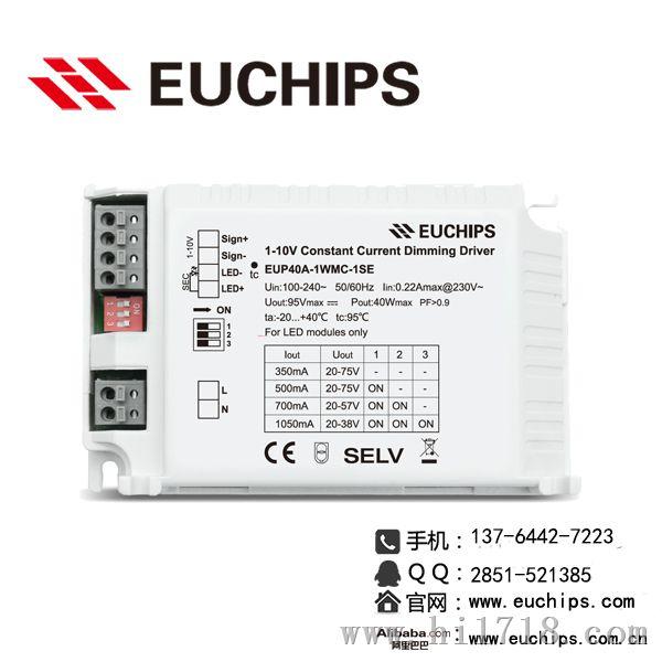 0-10v调光电源,led调光驱动电源