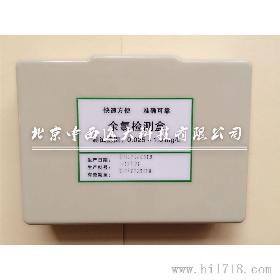 余氯试剂盒 优势 型号:M242861库号:M138489