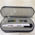 磁极鉴别笔NS-100磁场极性测试笔磁极检测笔