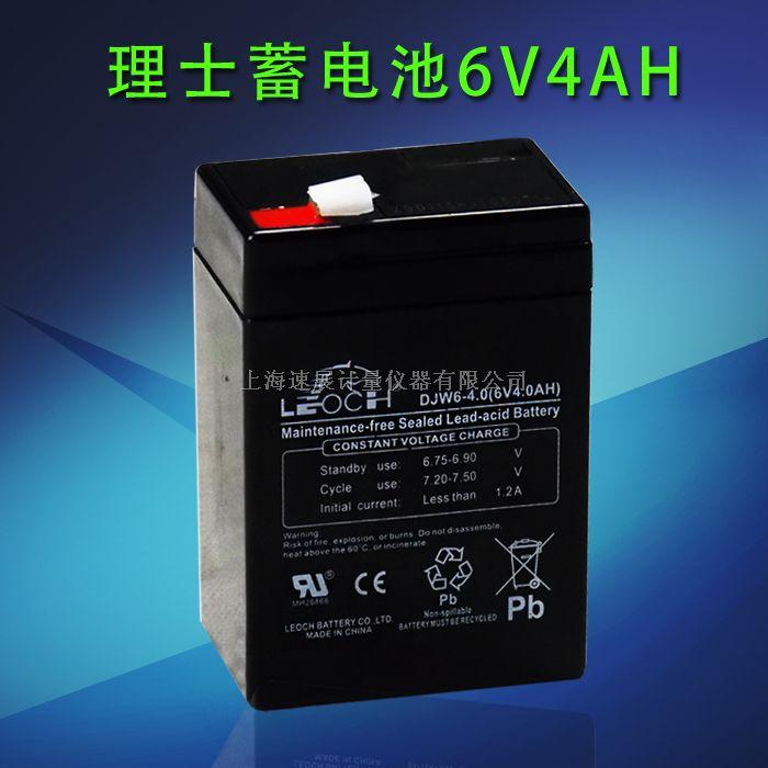 电子秤电池6v4ah/20hr铅酸电池