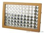 HRD92防爆高效節能LED泛光燈 HRD92-100b支架式LED防爆泛光燈 HRD92-100M