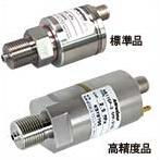 NS115P / NS115压力传感器,高安定压力传感器,一级代理