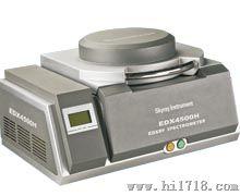 金属材料成分分析仪