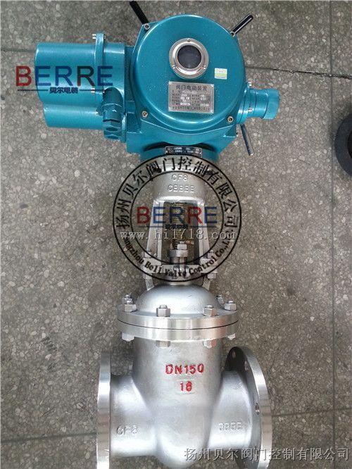 DN300Z941H电动铸钢闸阀