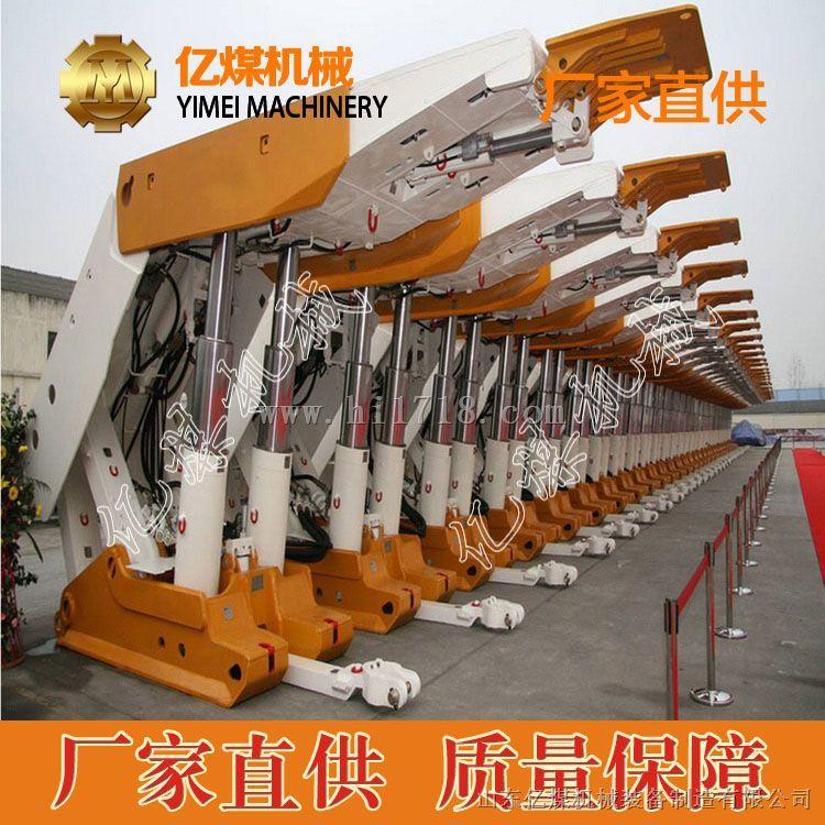 0537-3151081 手机: 15376502852 概要: 液压支架是用来控制采煤工作图片