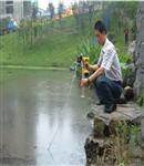 北京精凯达JK207电动深水采样器 手持式电动取样器