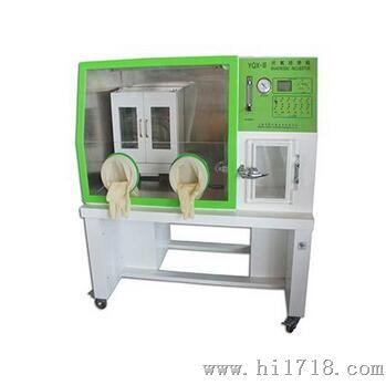 上海龙跃厌氧培养箱YQX-II