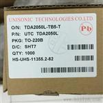 UR133AG-3.3V UTC电源管理IC全新原装,优势现货!