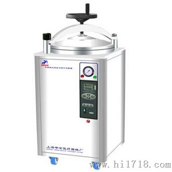 上海申安立式灭菌器LDZX-50KBS
