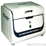 ROHS分析仪,PVC塑料颗粒有害元素检测仪