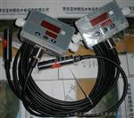 液位变送控制器MPM460W(0-5mHZO)8ER4ZZF1