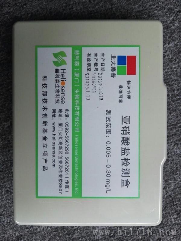 水产养殖水质分析仪_南京特安水质分析盒_水质检测盒的使用方法