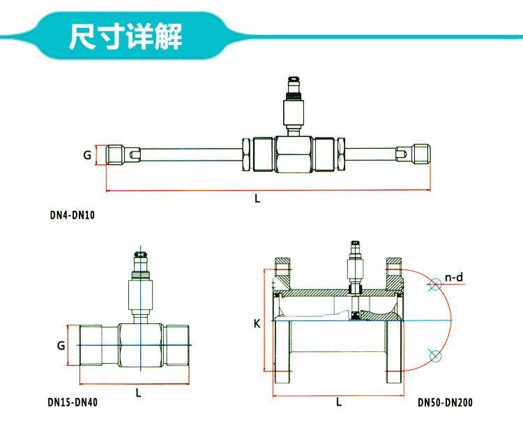 液体涡轮流量计lwgy流量传感器柴油汽油甲醇化工液体