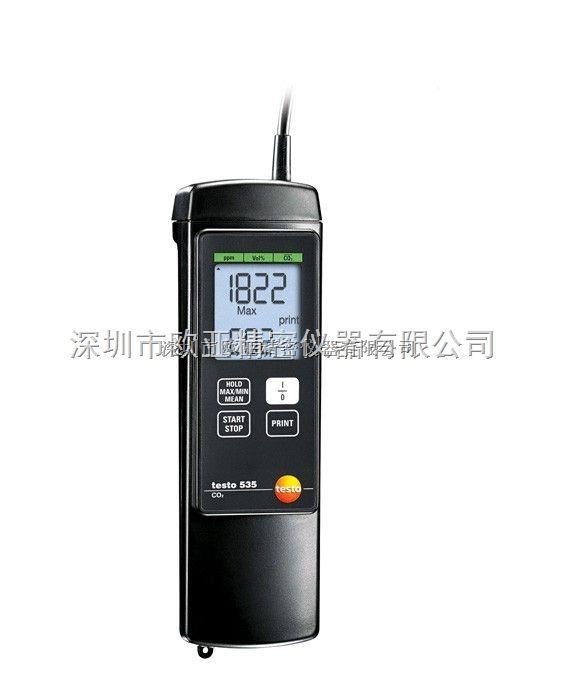 德图testo 535 二氧化碳测量仪,testo535 气体检测仪