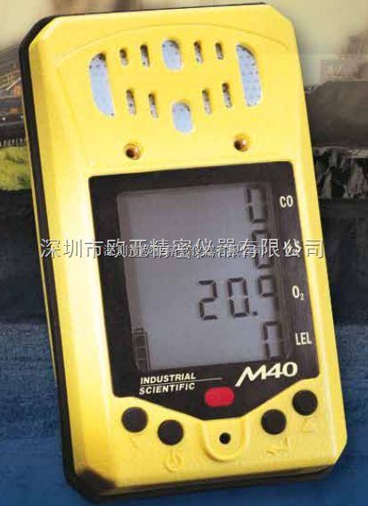 英思科 M40复合式气体检测仪