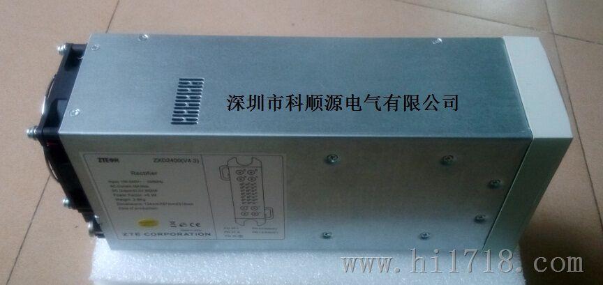 中兴zxd2400通信电源整流模块