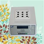 聚创JC-301A型三合一COD氨氮总磷速测仪|快速检测仪