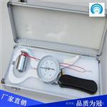 北京厂家精凯达JK6113皮脂厚度计 皮质厚度测量仪专用