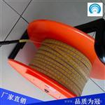 北京精凯达JK22932钢尺水位计 水位测量仪器 深井水位仪200米M