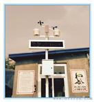 建筑工地扬尘在线监测系统/扬尘在线监测仪