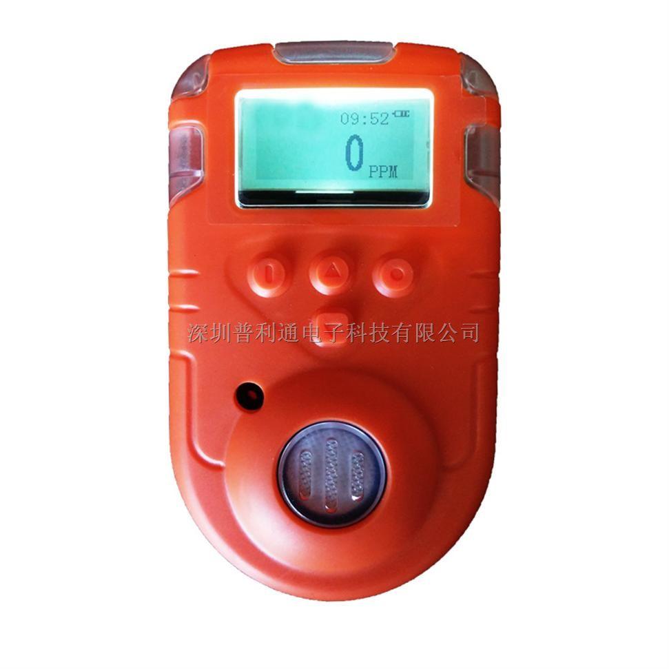 中安KP810单一气体检测仪