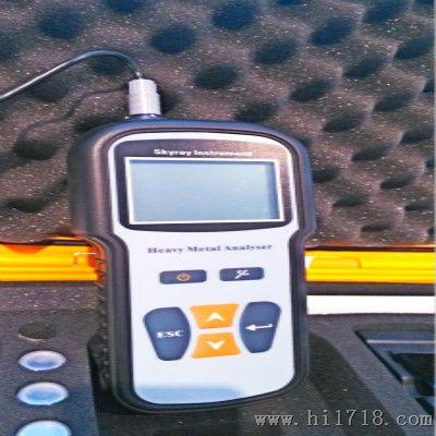 便携式痕量重金属检测仪