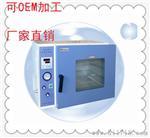 DZF-6050真空干燥箱自产自销慧科