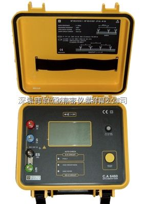 法国CA6460数字式接地电阻测试仪,法国CA土壤电阻率测量仪